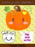 Cute Thanksgiving Pumpkin- Jackie's Crafts Activity, Writing, Fall, Autumn