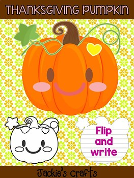 Cute Thanksgiving Pumpkin- Jackie's Crafts Activity, Writing, Fall, Autumn