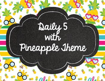 Cute Tropical Pineapple Theme Daily 5