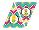 Cute Tropical Pineapple Welcome Banner and Printable Banners