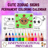 Cute Zodiac Signs Permanent Monthly Coloring Calendar