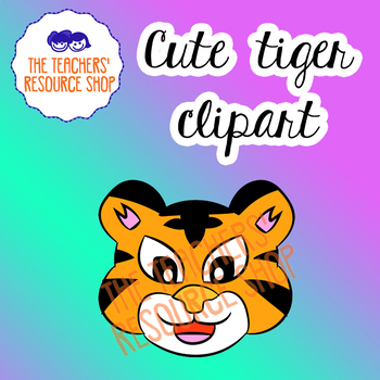 Cute tiger clipart