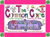 "Cutest EVER! K / KINDERGARTEN Common Core ""I CAN"" Posters"