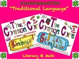 """Cutest-EVER!"" K / KINDERGARTEN Common Core Posters for Literacy & Math"