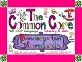 "Cutest EVER! K / KINDERGARTEN Common Core ""WE CAN"" Posters"