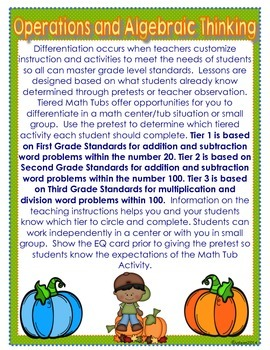 The Cutest Pumpkin in the Patch Word Problems Tiered Math Tub