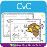 CvC Worksheets: Write the Missing Vowel