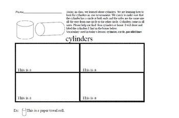 Cylinders Worksheet