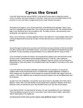 Cyrus the Great Article Biography and Assignment
