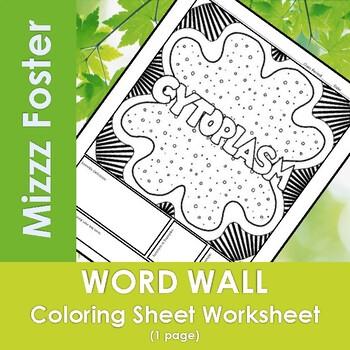 Cytoplasm Word Wall Coloring Sheet