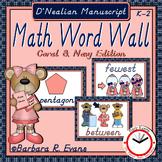 D'NEALIAN MATH WORD WALL Math Vocabulary Focus Wall Coral Navy Classroom Decor