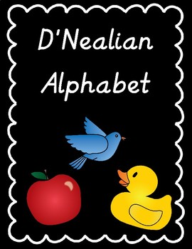D'Nealian Alphabet