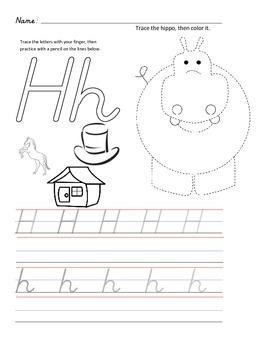 D'Nealian Letter Trace Practice Page - Hh