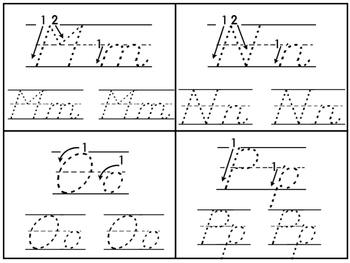 D'Nealian Trace the Alphabet 4x5 Cards. Preschool-2nd Grade Handwriting