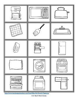 D'accord 1 Unité 8 (8B): Jeu de mémoire: Les tâches ménagères