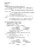 D'accord 2 Unité 5 Study Guide