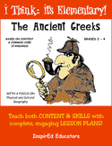 D1201 The Ancient Greeks - COMPLETE UNIT for Classroom or Digital Learning
