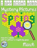 Spring Activities Sight Words I Spy Mystery Pictures for March