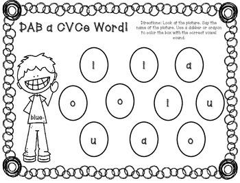 DAB a CVCe Word - 5 Center Activities!