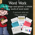 DAILY 5  WORD WORK option & Bingo Cards - Full Year - Just