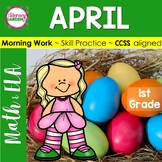 MORNING WORK {Daily Common Core & More} - APRIL ~1st Grade