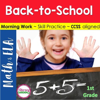 MORNING WORK & SPIRAL REVIEW for 1st Grade - Back to School