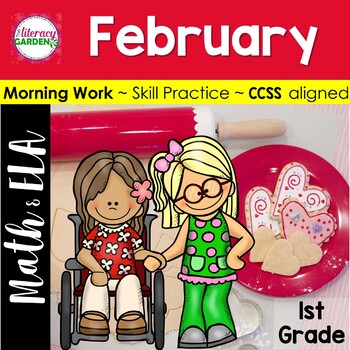 MORNING WORK {Daily Common Core & More} -FEBRUARY ~ 1st Grade