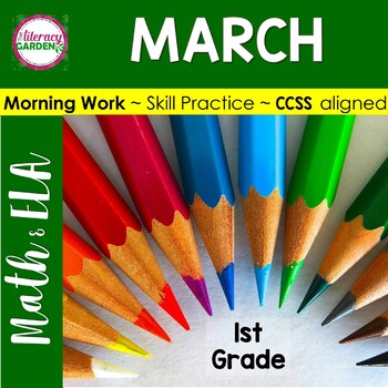 MORNING WORK {Daily Common Core & More} - MARCH ~ 1st Grade