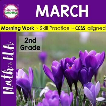MORNING WORK & SPIRAL REVIEW for 2nd Grade - MARCH