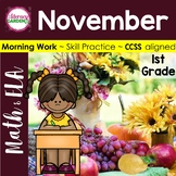 MORNING WORK {Daily Common Core & More} - NOVEMBER ~1st Grade