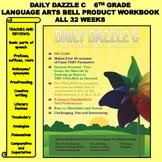 DD C Bundled Bell Ringer Grade 6 - Lessons 1-32 CC Aligned