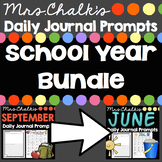 DAILY JOURNAL PROMPTS - Full year bundle