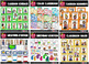 CLASSROOM POSTER BUNDLE (12 sets in all)