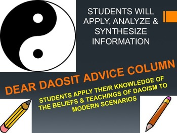 DAOISM ADVICE LETTERS