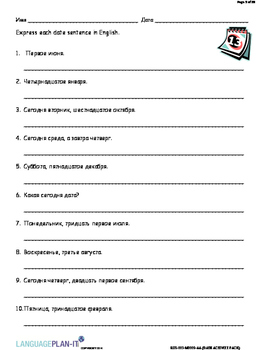 DATE ACTIVITY PACK (RUSSIAN)