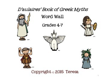 D'Aulaires' Book of Greek Mythology Vocabulary Word Wall