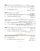 SAMPLE of the 780 Quiz Bowl Review Questions for D'Aulaires Book of Greek Myths