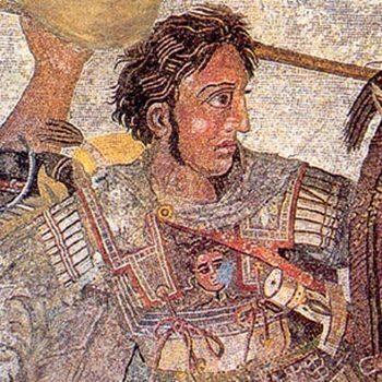 DBQ Mini: Alexander the Great
