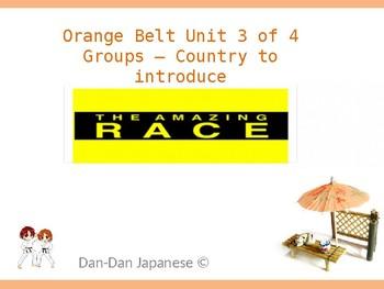 DDJ Orange Belt Unit 3 of 4 [The Amazing Race] CAMBODIA