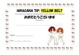 "DDJ Yellow Belt ""Hiragana Tip"" CERTIFICATE (C)"