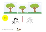 DDJ Yellow Belt Literacy Task Unit 3 of 4 kanji and hiragana