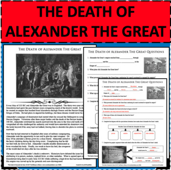 - DEATH OF ALEXANDER THE GREAT Differentiated Activity