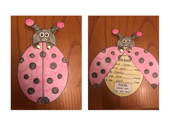 DEBUG printable craft - EASY PREP (Recommended text: Recess Queen)