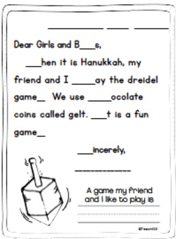 Morning Messages December 1st Grade