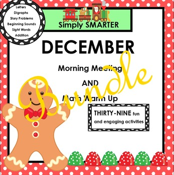 DECEMBER MORNING MEETING AND MATH WARM UP BUNDLE