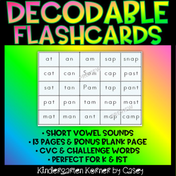 Decodable Flashcards NO PREP BUNDLE CVC decoding practice 14 pages