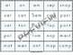 Decodable Flashcards NO PREP BUNDLE CVC decoding practice 14 pages