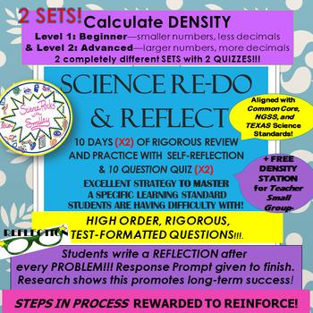 DENSITY: NO FAIL METHOD-2 SETS Beg & Adv-10 days for MASTERY! +FREE Station!