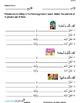 DESCRIBING OURSELVES (ARABIC 2015 EDITION)