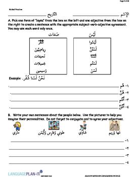 DESCRIBING PEOPLE (ARABIC)
